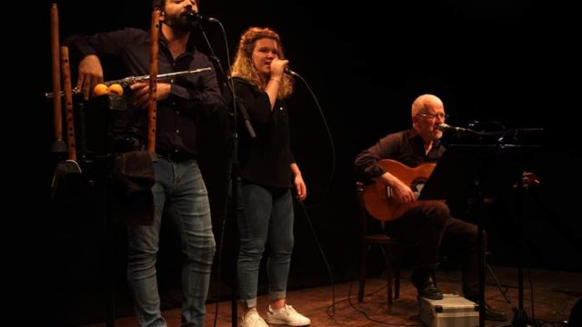 Éric Fraj, Sarah Fraj et Guillaume López